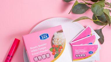 素食保健系列植物膠源粉 茹素者美妍新選擇