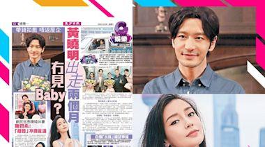 東方日報C1:黃曉明帶錢拍戲 出走兩個月冇見Baby?