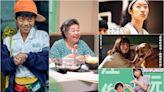 金鐘56/《我的婆婆》遇勁敵《天橋》 最佳戲劇競爭激烈 | 娛樂 | NOWnews今日新聞