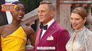 《007》倫敦首映丹尼爾感性喊話 王室四人到場凱特王妃力壓女星被封紅毯第一美