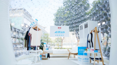 輕盈舒適的穿衣體驗!UNIQLO AIRism科技空氣衣全系列新登場 | 蕃新聞