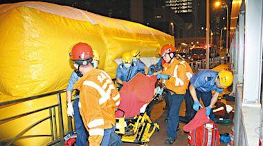 氣墊未能移上行人路 消防:拆欄需時不可行 | 蘋果日報