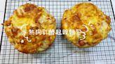 番茄媽咪愛旅行 - 食譜。乳酪熱狗麵包 - BabyHome 個人專頁