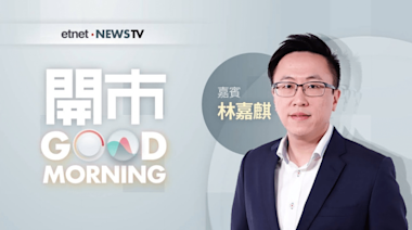 林嘉麒:吉利收穿20天線考慮止賺-新聞-ET Net Mobile