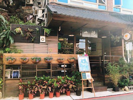 山边咖啡 BRAE CAFÉ|台北新北投|城市角落的山景咖啡、咖哩、輕食、咖啡與山對飲