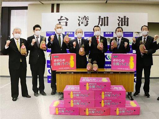 收到台南鳳梨加工品 日本加賀市長:繼續支持真正朋友