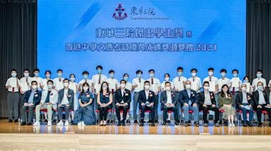 東華三院學生無懼疫情 DSE續創佳績 | 校園跳豆