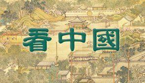 恆大總裁現身香港 與債權人協商重組與資產出售 - - 房地產