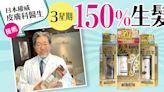 守護頭髮 日本權威醫生教你五大生髮要點 - 香港健康新聞   最新健康消息   都市健康快訊 - am730