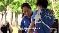 《奧運》再聚首的緣分 射箭女團征戰東京