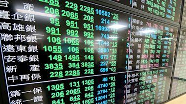 【投資理財老生常談】台灣大盤震盪風險高 金融股穩定風險較低 | 台灣英文新聞 | 2021-05-11 18:02:29