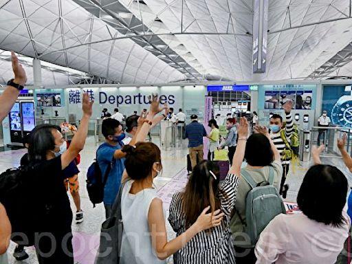 澳媒:港人獲批澳洲簽證按年增二倍 超過九七前後