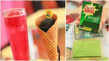 澎湖冰品~超逼真菜瓜布蛋糕、超消暑仙人掌冰,都可宅配到本島!