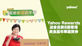 香港美食嘉年華 2021丨免費送嘉賓券 限量免費搶換度身訂造枕頭、靈芝丹、蒸飯煲、8頭紅燒鮑魚!