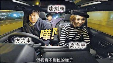 調動收費台《鬼上你架車》J2播撼ViuTV - 20210607 - 娛樂