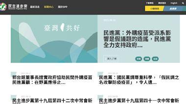 蔡詩萍》62票,坐實了民進黨愛玩多數暴力,證明了范雲的自毀長城!