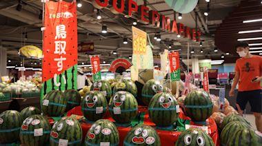 解港人鄉愁 AEON日本祭今日起舉行 母企永旺料銷售額可增3至4倍