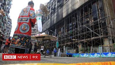 高雄「城中城」大火燒出台灣貧窮及建築物安全問題,政府責任在哪?
