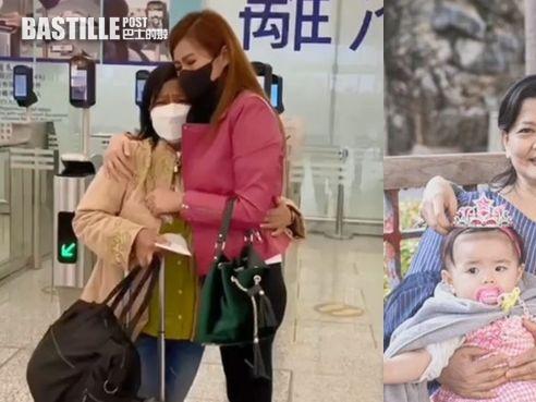 外傭退休回菲律賓 許芷熒相擁而哭:感謝她32年的付出 | 娛圈事