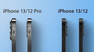 傳iPhone 13機身變厚 相機模組變大又變凸
