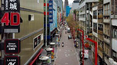 無薪假警報響 全台6383人實施 住宿及餐飲業倍增   Anue鉅亨 - 台灣政經