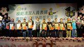 慶祝清潔隊員節 桃市頒獎表揚61位清潔隊員