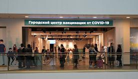 俄羅斯疫苗接種率低 新型肺炎單日確診再創新高