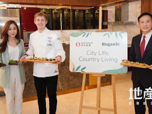 上環ONE CENTRAL PLACE部署11月開賣 凱滙會所體驗綠色生活 - 香港經濟日報 - 地產站 - 新盤消息 - 新盤新聞