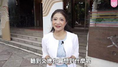 什麼是「文化總會」?美女立委邀文總副秘書長李厚慶大揭密