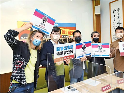 自由共和國》江雅綺/臉書欠台灣社會一個正式的回應 - 自由評論網
