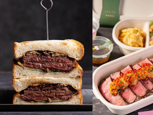 海膽鮭魚卵堆滿牛小排!燒肉中山推「奢華版餐盒」炙烤和牛吐司一次品嚐 - 玩咖Playing - 自由電子報
