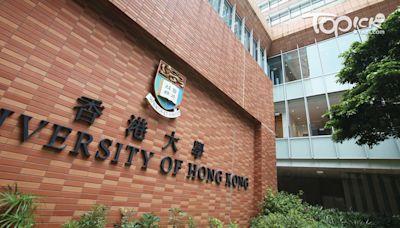 【升學進修】港大2022年首推理學士和法學士雙學位課程 培育科學及法律專才彌補不足 - 香港經濟日報 - TOPick - 新聞 - 社會