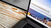 中國船舶租賃(03877.HK)附屬獲授8,890萬美元貸款融資