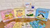 PChome 24h購物 4/19 前開放預購「寶可夢聯名 3D 兒童口罩」--上報