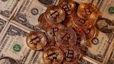 信報財富管理-- 投資者應否追捧比特幣?