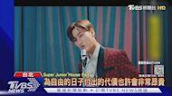 Super Junior唱防疫曲 印尼CDC轉發宣傳