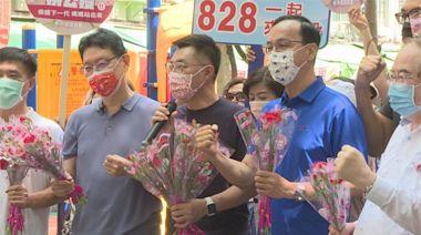 宣傳828公投藍營大咖齊聚 黨主席選戰成焦點