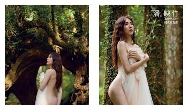 潘映竹森林拍寫真 超怕蟲蟲鑽進私密處