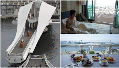 景觀第一排!高雄最新地標大港橋躺床看,駁二最狂旅宿陽台吃大餐