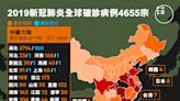 1.28疫情更新:內地停發港澳個人遊簽證,香港週四起暫關閉西九龍等站、香港往來內地航班減半
