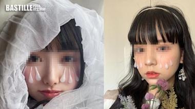 日女高中生間風行「熱熔膠化眼淚妝」卻遭網民劣評 | Plastic