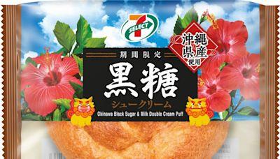 7-Eleven日本直送沖繩 黑糖甜品 泡芙/千層蛋糕/瑞士卷 - METRODAILY