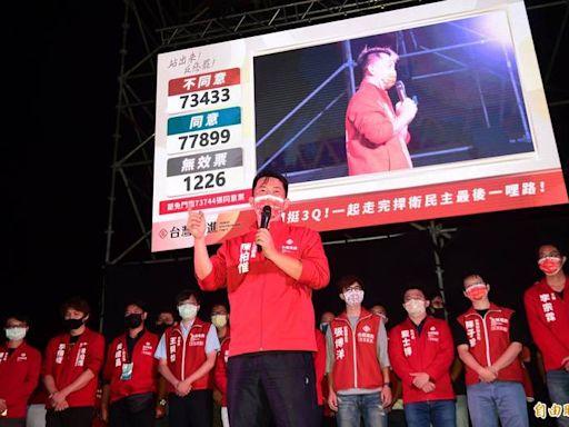 陳柏惟遭罷免 范世平:這是顏家的勝利而不是國民黨
