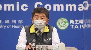 指揮中心允助郭台銘買BNT疫苗 醫師沈政男:這樣的調整令人敬佩