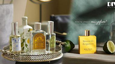 如何挑選適合自己的香水、淡香水、古龍水? 男士藥妝世界同樣可以很講究! | 汝勤-The Dapper Style