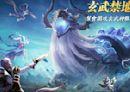 MMORPG《九州幻想 M》公開幫會限時模式介紹