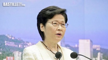 林鄭重提17年政改方案確保特首選舉有競爭 批當年反對者   政事