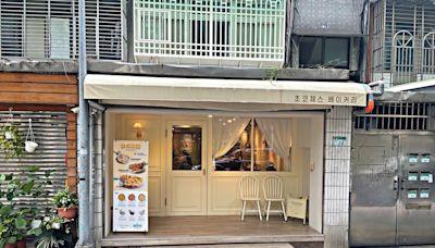 大安站|台北爆紅韓風咖啡廳 ‧ 台韓夫婦在台開咖啡廳 ‧ 韓國傳統甜點融入現代感 ‧ ChocoChez Bakery