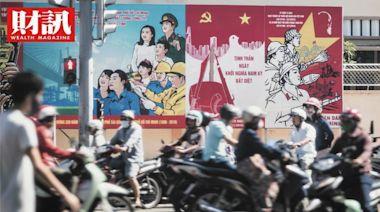 「越南版0050」00885掛牌兩天 演出戲劇性行情 揭開越南基金募到爆的秘密 - 財訊雙週刊