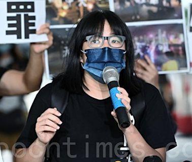 馮睎乾:鄒幸彤的盤問讓警方露餡了